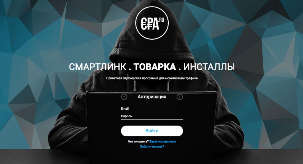 CPA.ru - товарка и инсталлы