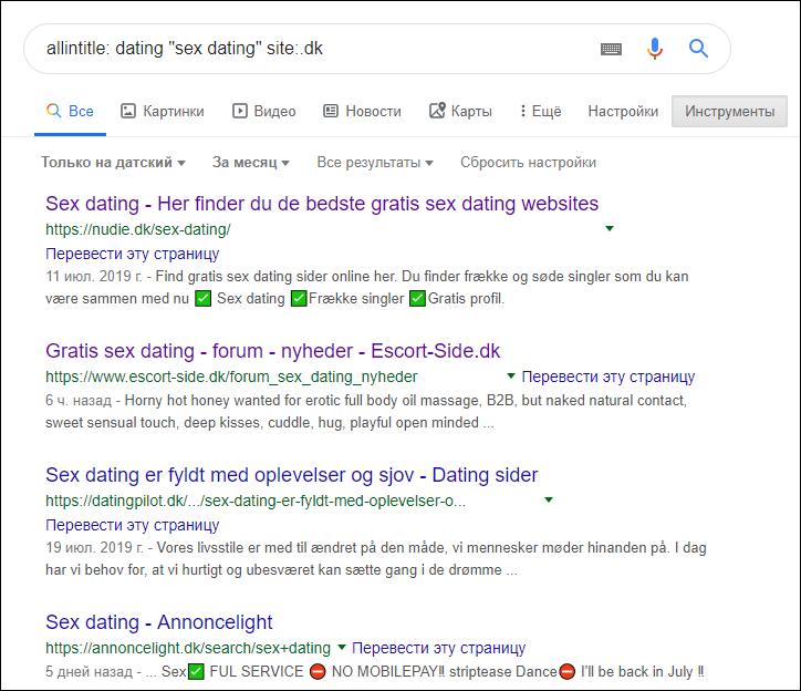 google dating profil)